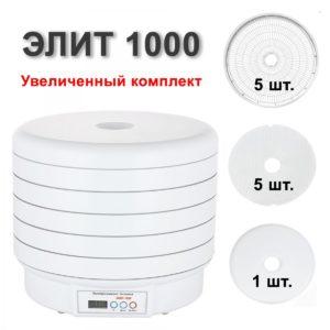 Электросушилка бытовая ЭСБ ЭЛИТ-1000